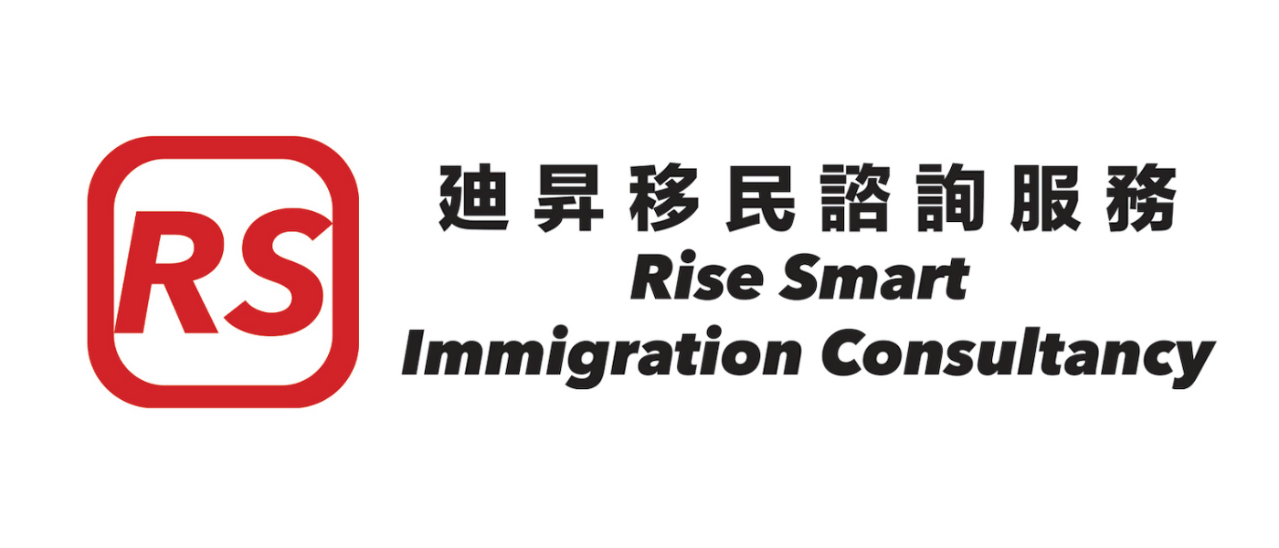 Rise Smart Immigration Consultancy
